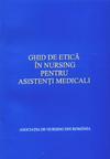 Cod de etică pentru asistenţi medicali (1997)